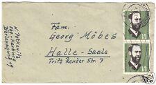 Bedarfsbrief, BRD, Michel 252 MeF, (24a) Hamburg 1, 4.7.57