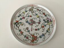 "Vintage Chinese Jingdezhen (景德镇) Hand Painted Porcelain Plate, 10"" Diameter"
