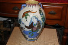 Antique Chinese Persian Middle Eastern Pottery Vase Women Birds Flowers