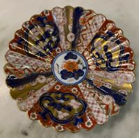 Antique Imari Style Loris Porcelain Fluted Scalloped Dish Bowl - Collectible