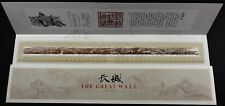 China PRC 2016-22 Gemälde Große Mauer 4817-4825 II Lange Version KB MNH
