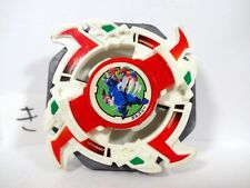 A-1 DRAGOON S Beyblade 1st Edition Limited burst spiral plastic