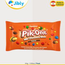 Ÿ‡Ÿ‡ Lebanese Gandour Candy Coated Chocolate Peanuts | M&Ms Sweets Alternative