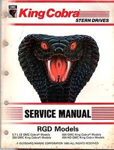 1991 OMC KING COBRA STERN DRIVE RGD SERVICE MANUAL P/N 507954  (627)