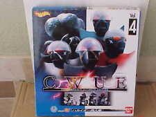 Hot Wheels Japan Bandai Volume #4 Charawheels Ultimate Edition Hakaider
