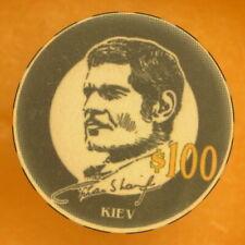 Omar Sharif casinochip Ukraine 100