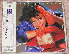 JANET JACKSON DREAM STREET POCM-1849 Japan press w/obi