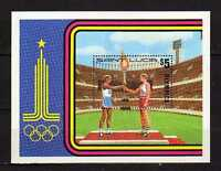 15585) St.Lucia 1980 MNH New Olympic G.Moscow - S/S