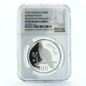 Pakistan 100 rupees Conservation series Tragopan PF68 NGC silver coin 1976