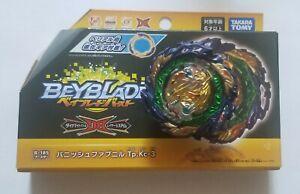 New Authentic Takara Tomy B-185 Vanish Fafnir Tapered Kick Beyblade Burst DB