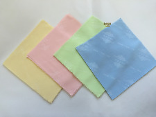 Microfiber Cleaning Cloth for Camera Lens, Eyeglasses, Glasses, Screen