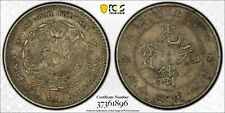 1895-1907 China Hupeh Silver 20 Cent Dragon Coin PCGS L&M-184 XF 45 Nicely Toned