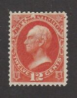 United States stamp #o20, MH NG, 1873, SCV $45.00