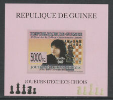 Guinea 5636 - 2008 CHINESE CHESS CHAMPIONS  deluxe sheet unmounted mint