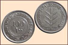 Palestine :- 100 Mils 1927  ....  F/VF
