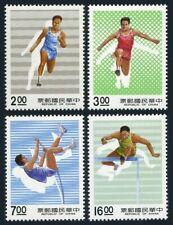 Taiwan 2741-2744,MNH.Michel 1926-1929. Sports 1990.Sprint,Long jump,Pole vault,