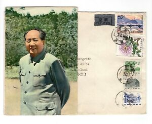 China PRC Mao postcard Shanghai to Sweden & cover Xian to Finland. S61 stamps.