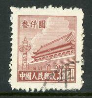 China 1951 PRC Definitive R4 $3000 Gate VFU X558