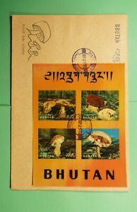 DR WHO 1973 BHUTAN FDC MUSHROOM IMPERF HOLOGRAM BLOCK S/S  Lf94639