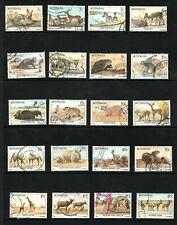 More details for 1987 botswana animal definitive full set of 20 used