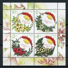 Niue 2017 MNH Christmas Wreaths Bells Flowers Plants 4v M/S Seasonal Stamps