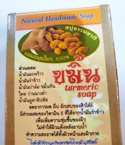 Turmeric Soap Natural Handmade Herbal Coconut Thai Anti-Aging Acne Dark Spots