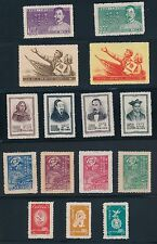 1949 - 1954 China (PR) COMPLETE SETS (5) AS SHOWN; UNUSED