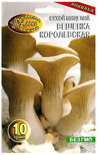 King Oysters Pleurotus eryngii GROW MUSHROOM KIT SPORES ORGANIC FUNGI MYCELIUM