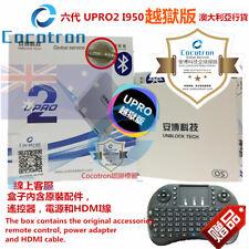 看春晚 买安博 Cocotron UBOX6安博盒子六代 澳洲現貨越獄版國際版 澳洲行货 Unblock Tech Gen6 UPRO2 I950 OS