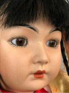 Byron B505A Oriental Doll Head Mold from SIMON & HALBIG 1329 Antique Head