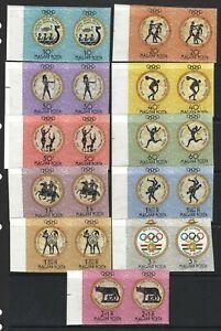 B&D: 1960 Hungary Scott 1326-1335, B218 Olympics IMPERFORATE pairs MH