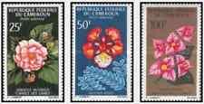 Timbres Flore Cameroun PA81/3 ** lot 16095