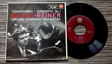 """TCHAIKOVSKY / CONCERTO no.1 (Emil Gilels) - 7"""" (printed in Italy) RARE !!!"""