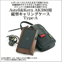 VanNuys Vertical Carrying Case Type-A Leather Belts Astell & Kern AK 380 AK 320