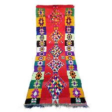 Vintage Moroccan AZILAL runner rug Boucherouite handmade carpet 8.7 FT X 3 FT