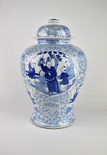 Antique Chinese Blue and White Porcelain Vase w. Chenghua Mark Late 19th Century