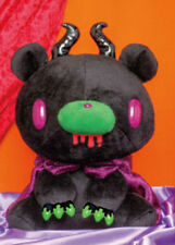 Gloomy Bear 10'' Dark Queen Villains Plush Anime Manga NEW