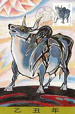 China 1985 T102 Year of the Ox picture postcard CN134849