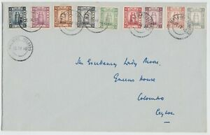 MALDIVES 1948 Cover to Ceylon C181