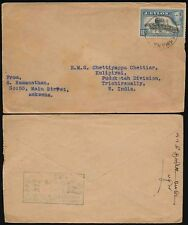 CEYLON to INDIA BOXED CORRECT + COMPLETE DELIVERY KULIPIRAI from RAKWANA 10c
