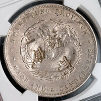 1890-1908, China, Kwangtung. Silver Dollar Coin. Heaton dies! LM-133. NGC AU+