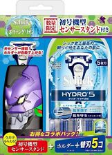 New Hydro Evangelion Hydro5 Schick Holder 15 sensors w/stand set from Japan