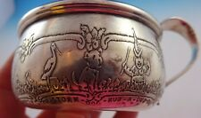 Sterling Silver Baby Cup with Nursery Rhymes by Weidlich #3150
