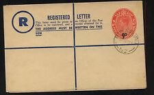 New Zealand  postal envelope registered revalued  unused cancelled     KEL0709