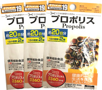 DAISO JAPAN Propolis extract supplement 20days(40tablets) × 3pacs Free Shipping