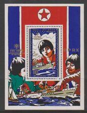 Korea - 1979, Year of the Child, 80ch Boy & Model Liner sheet - MNH -SG MSN1915c