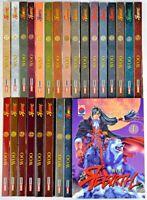 Rebirth - kompl Bd 1-25 - Panini Planet Manga / Planet Manhwa 2004 - neuwertig