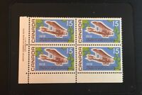 Stamps Canada Sc 494 15c Vickers Vimy MNH Plate 1 Lower Left See description