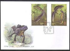 Belarus 2012 Newts/Nature/Wildlife/Amphibians/Conservation 2v FDC (n36223)