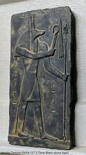"Egyptian Anubis Temple Osiris Sculptural wall relief 11"""